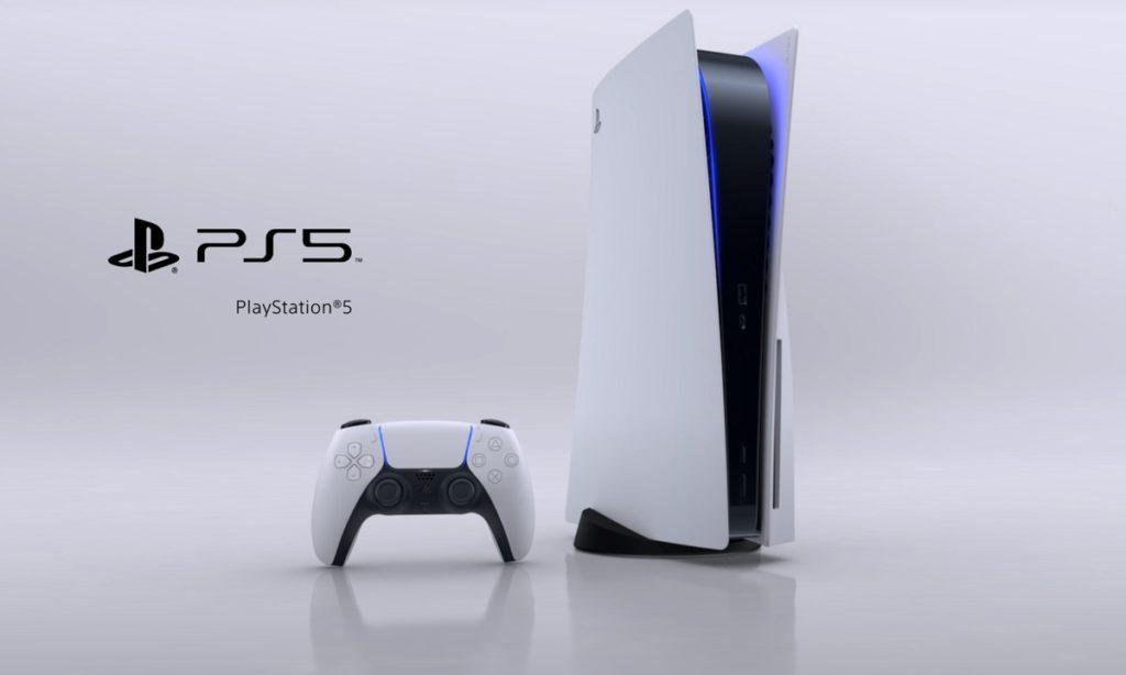 PlayStation 5 versión con lector óptico.