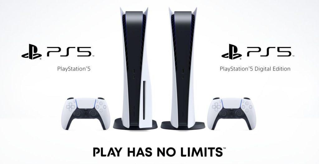 Versiones de la nueva PlayStation 5.